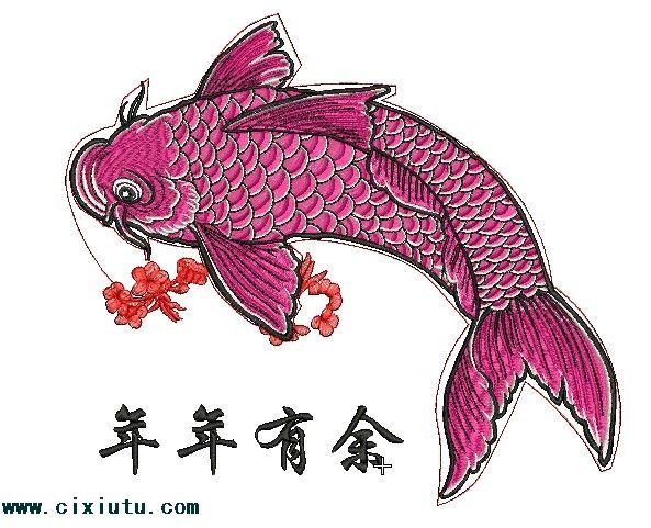 快过年了,来个年年有余花样,鱼的绣花图片