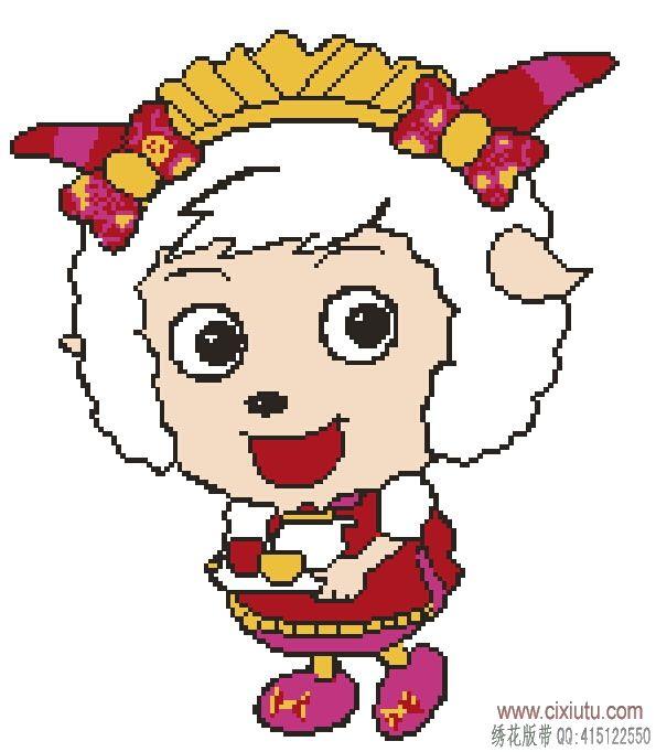 美羊羊十字绣图案,美羊羊卡通十字绣花样