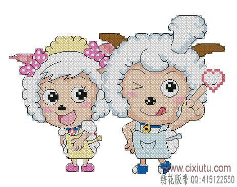 美羊羊和喜羊羊服装卡通十字绣花样版-绣花图案网